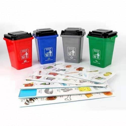 垃圾分类玩具 垃圾桶分类玩具 儿童玩具益智玩具系列科教版