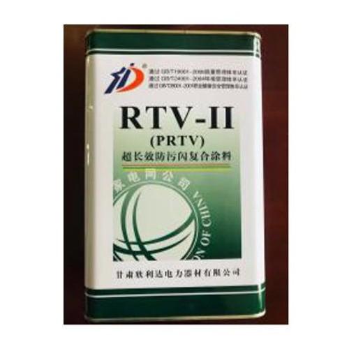 RTV 防污闪绝缘涂料批发价格