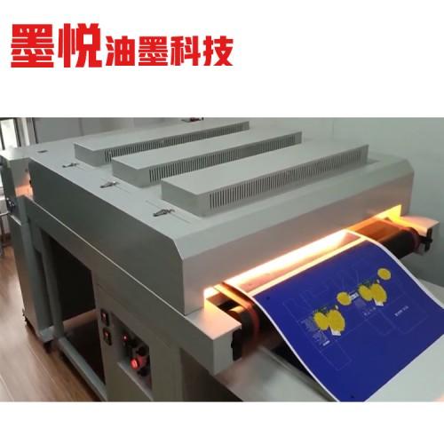 包装数码印刷机