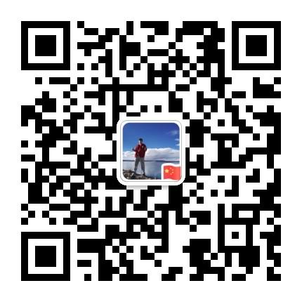 微信图片_20200603205305