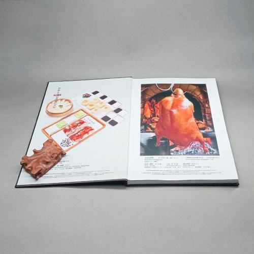 餐饮印刷品