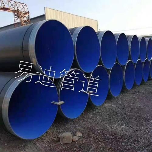 承接聚氨酯保温管 燃气涂塑钢管 环氧煤沥青防腐钢管