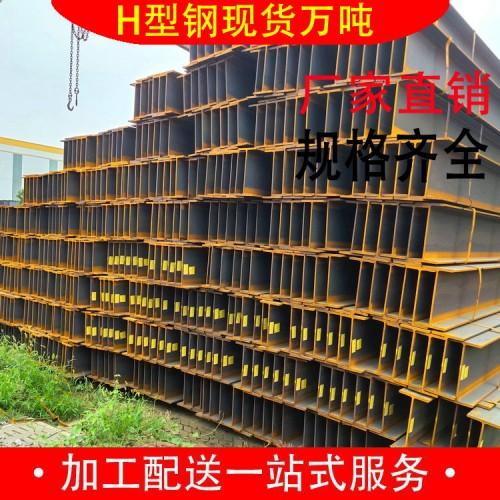 莱钢Q355DH型钢现货热销 Q355DH型钢规格齐全可定做
