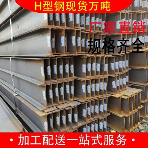 Q355CH型钢厂家热销 莱钢Q355CH型钢现货库存