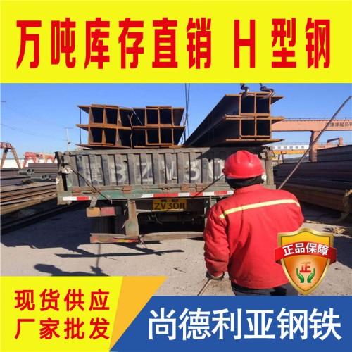 Q355CH型钢现货供应