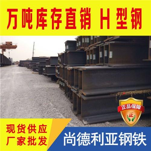 Q355DH型钢现货供应