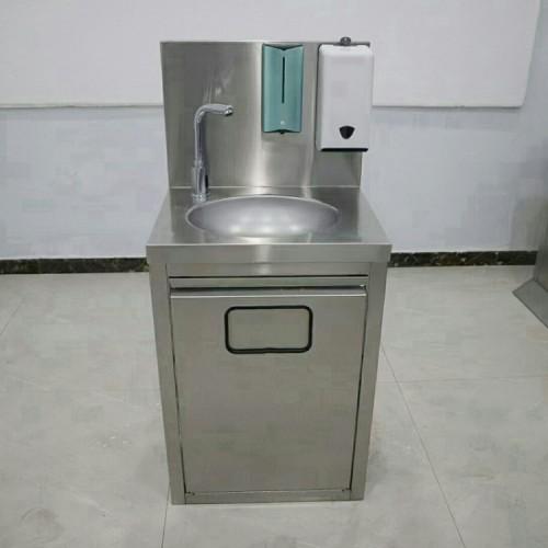 不锈钢单星水池柜式洗手池