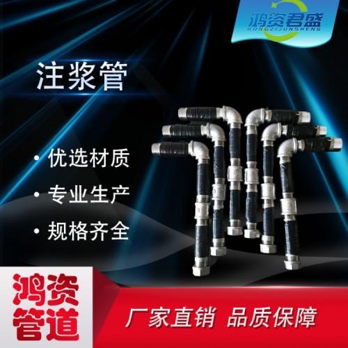 房建国标注浆管 河北厂家全国发货 注浆器定制